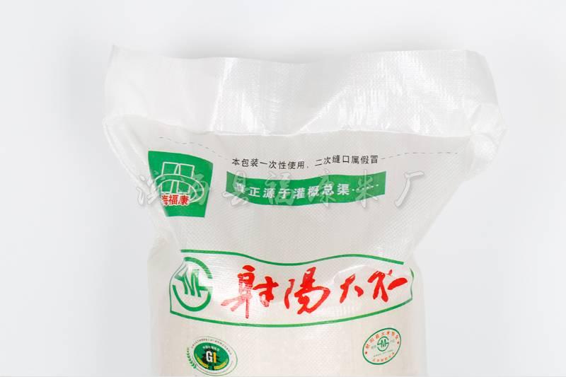 海福康射阳大米25kg