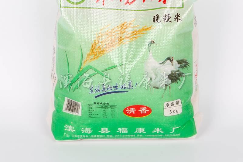 射阳大米晚粳米5kg
