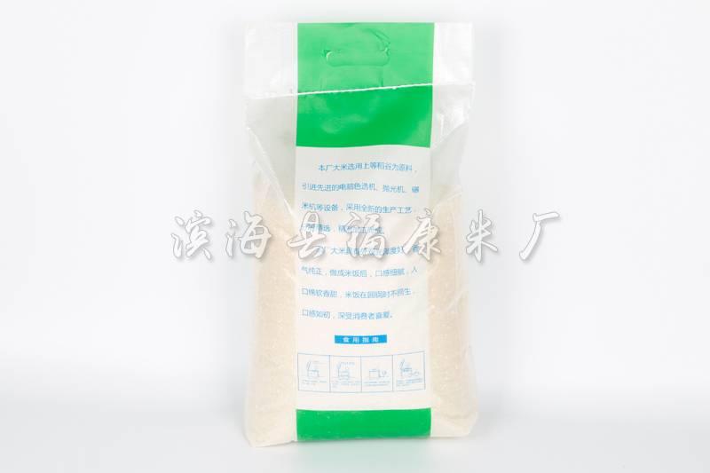 射阳大米晚粳米10kg