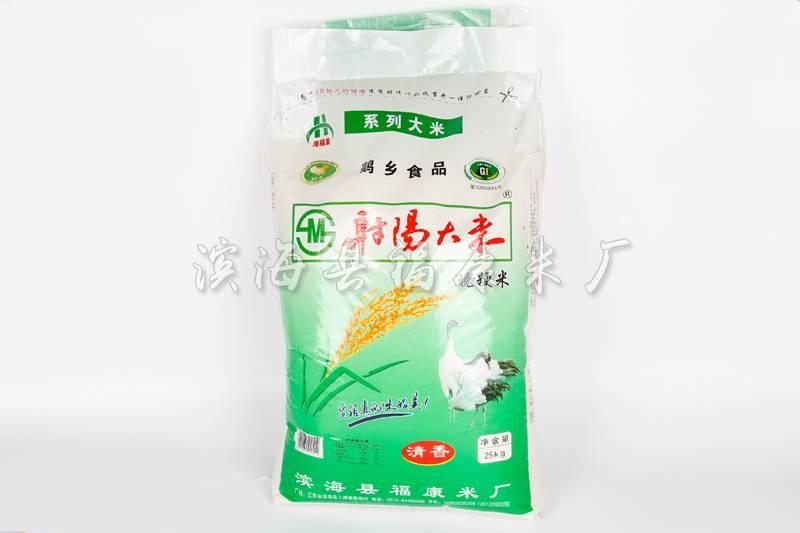 射阳大米晚粳米25kg