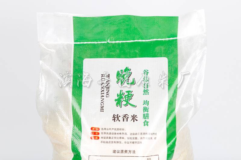 晚梗软香米25kg