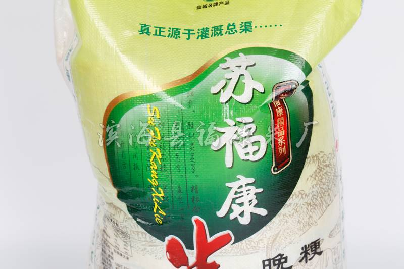 苏福康晚粳米25kg